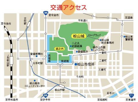 松山 市 内 地図 城山公園 松山市ホームページ